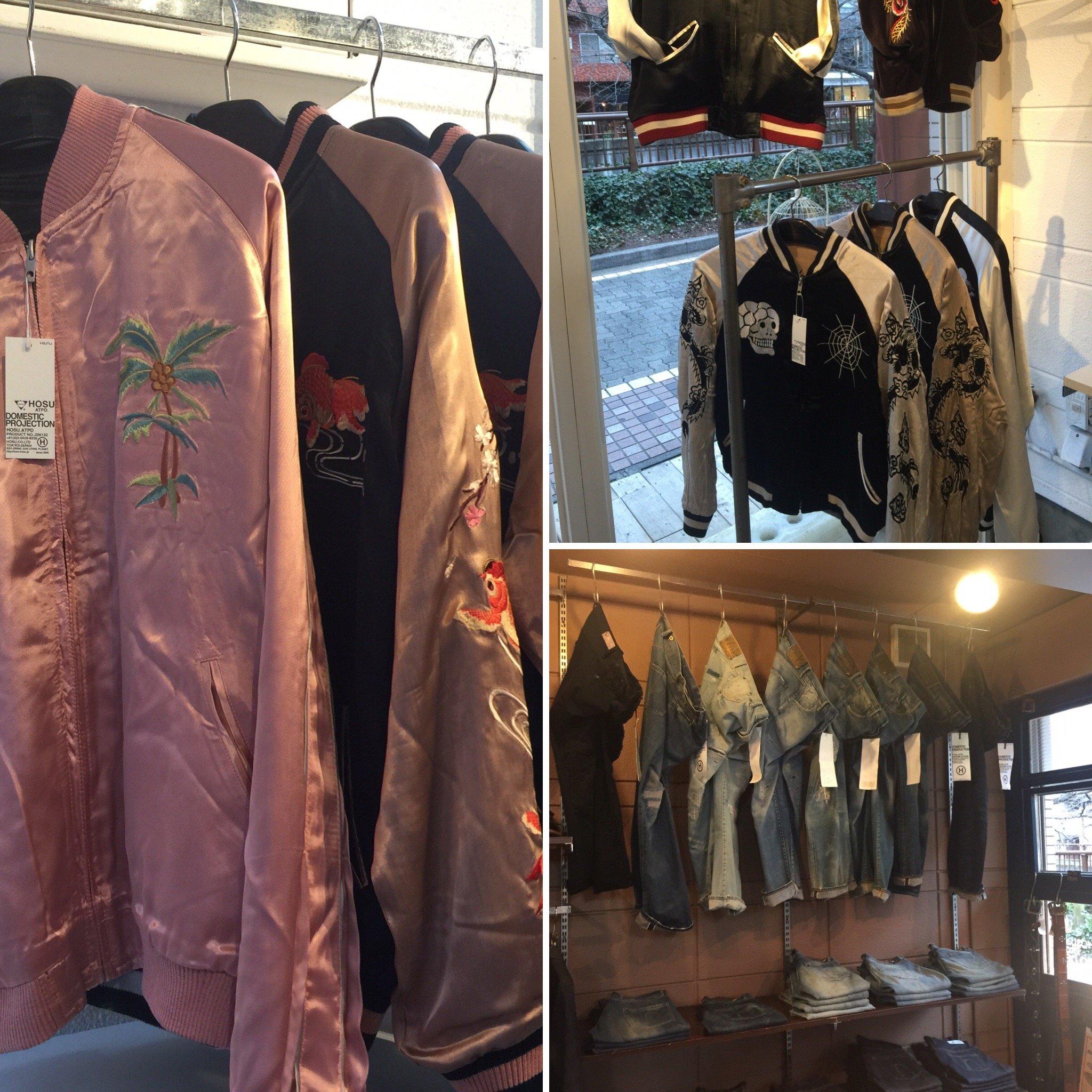 Tokyo Fashion: gli stilisti giapponesi