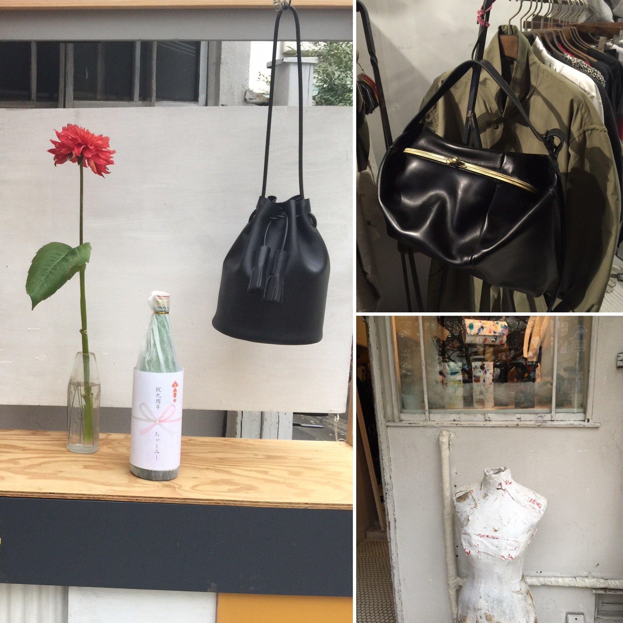 Tokyo Fashion: shopping a Tokyo Fashion: shopping a zona di Naka- Meguro