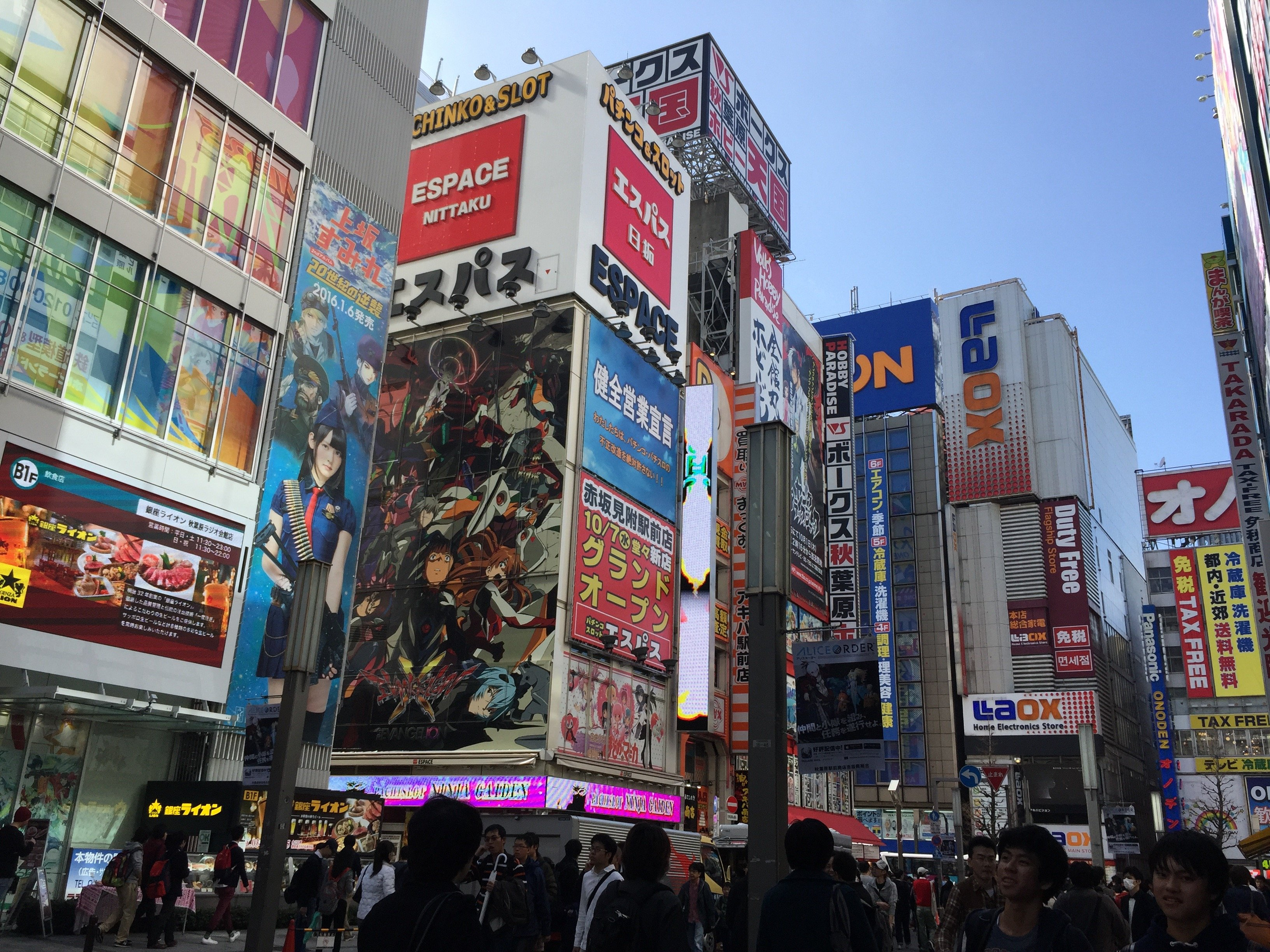 Tokyo Fashion: nella zona di Akihabara