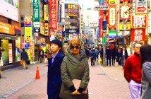 Tokio Fashion