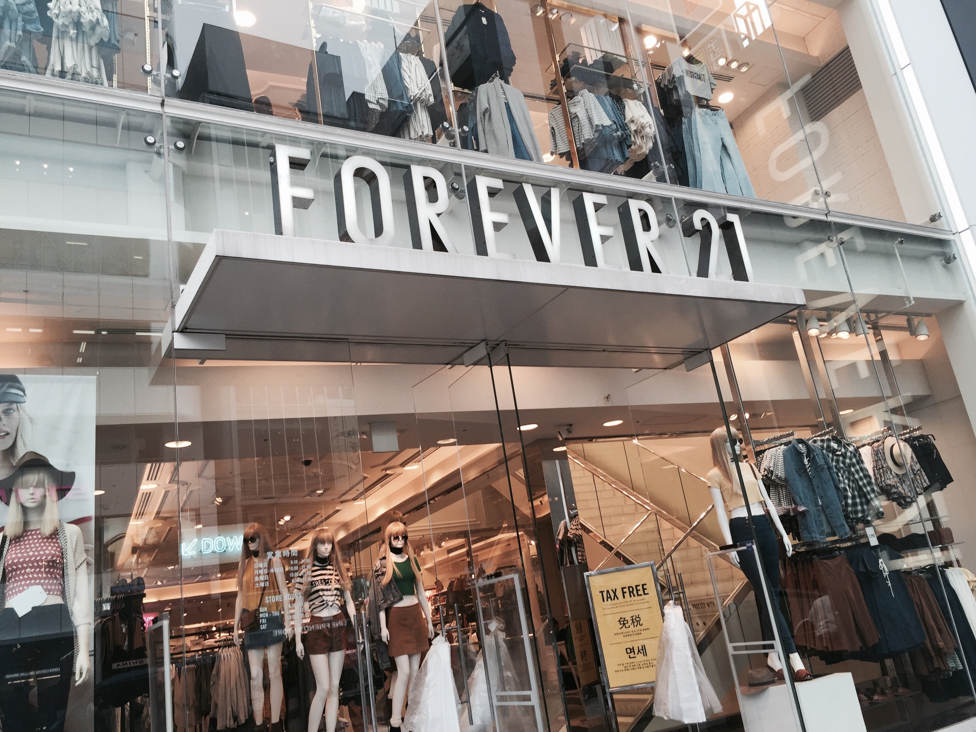 Tokyo Fashion: Forever 21