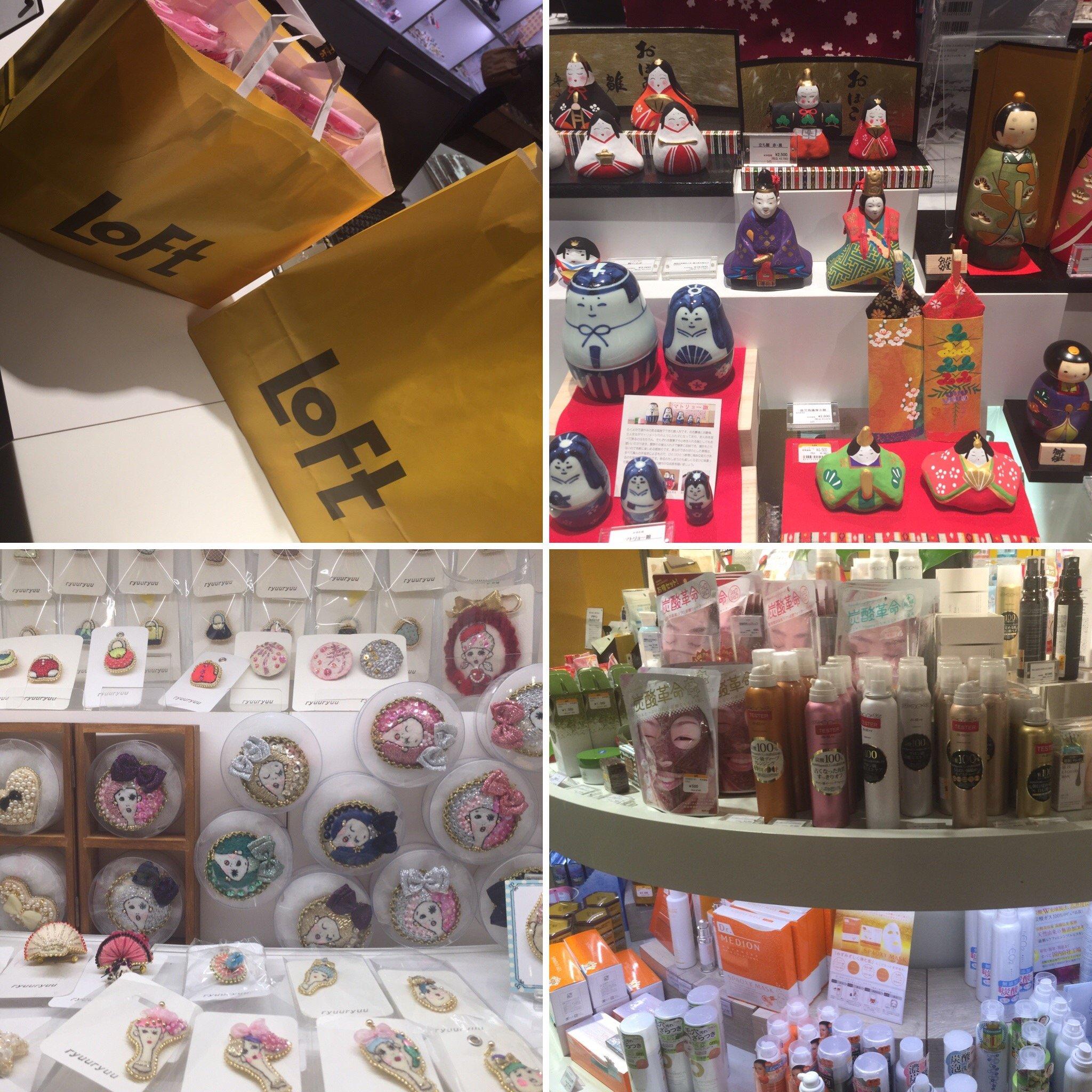 Tokyo Fashion: guida allo shopping