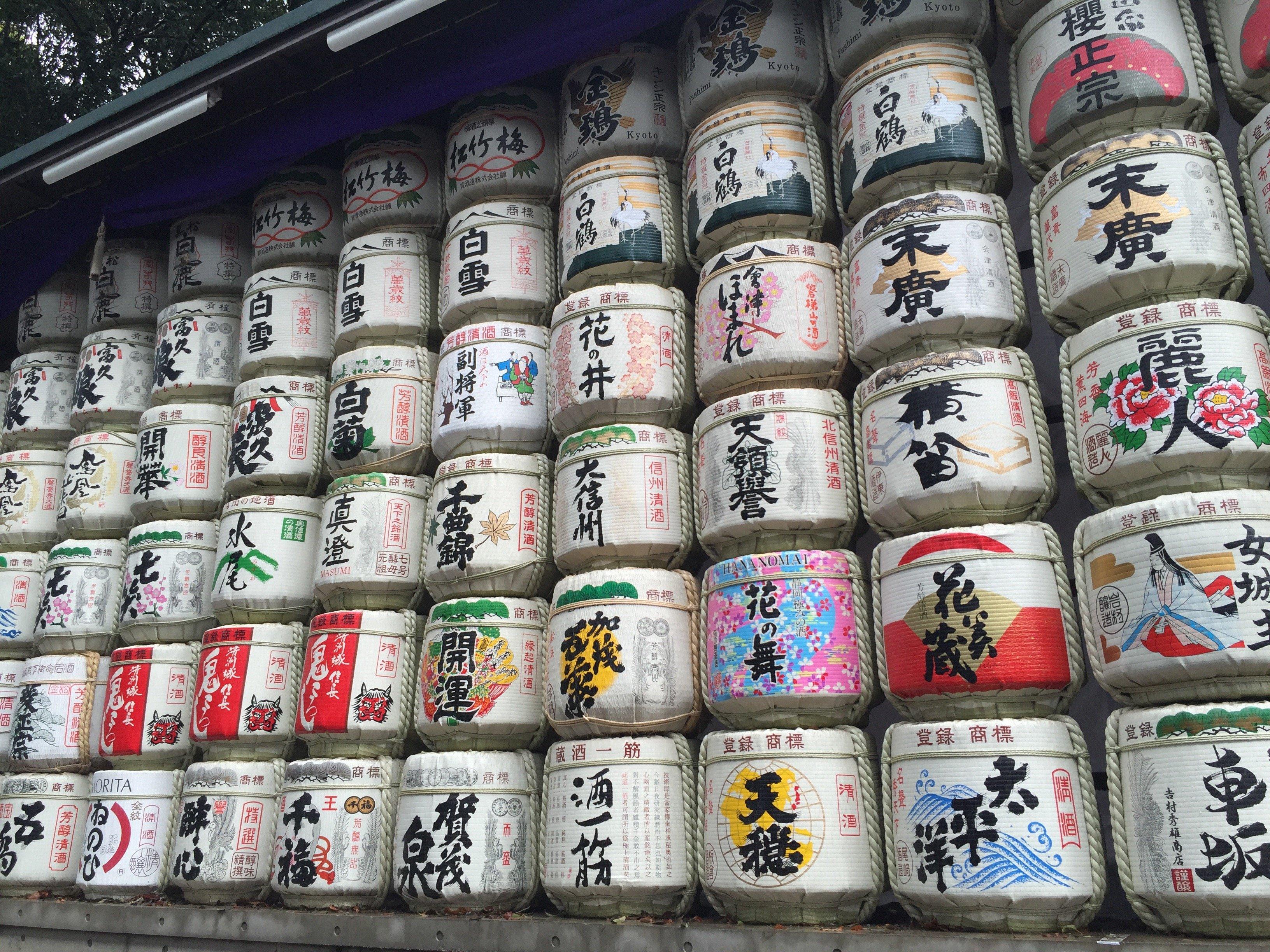 Tokyo fashion: il santuario scintoista
