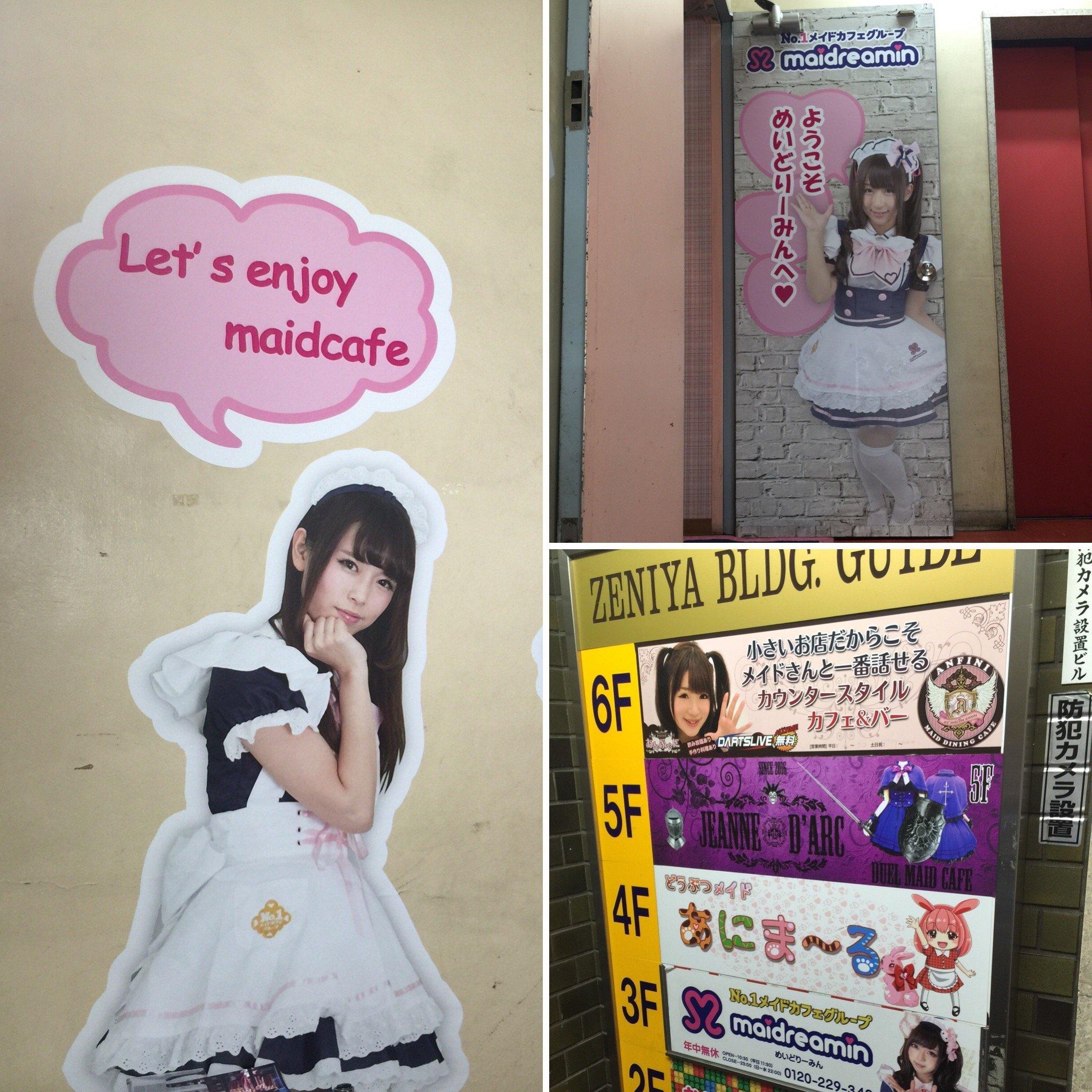 Tokyo Fashion: nei main caffè di Akihabara
