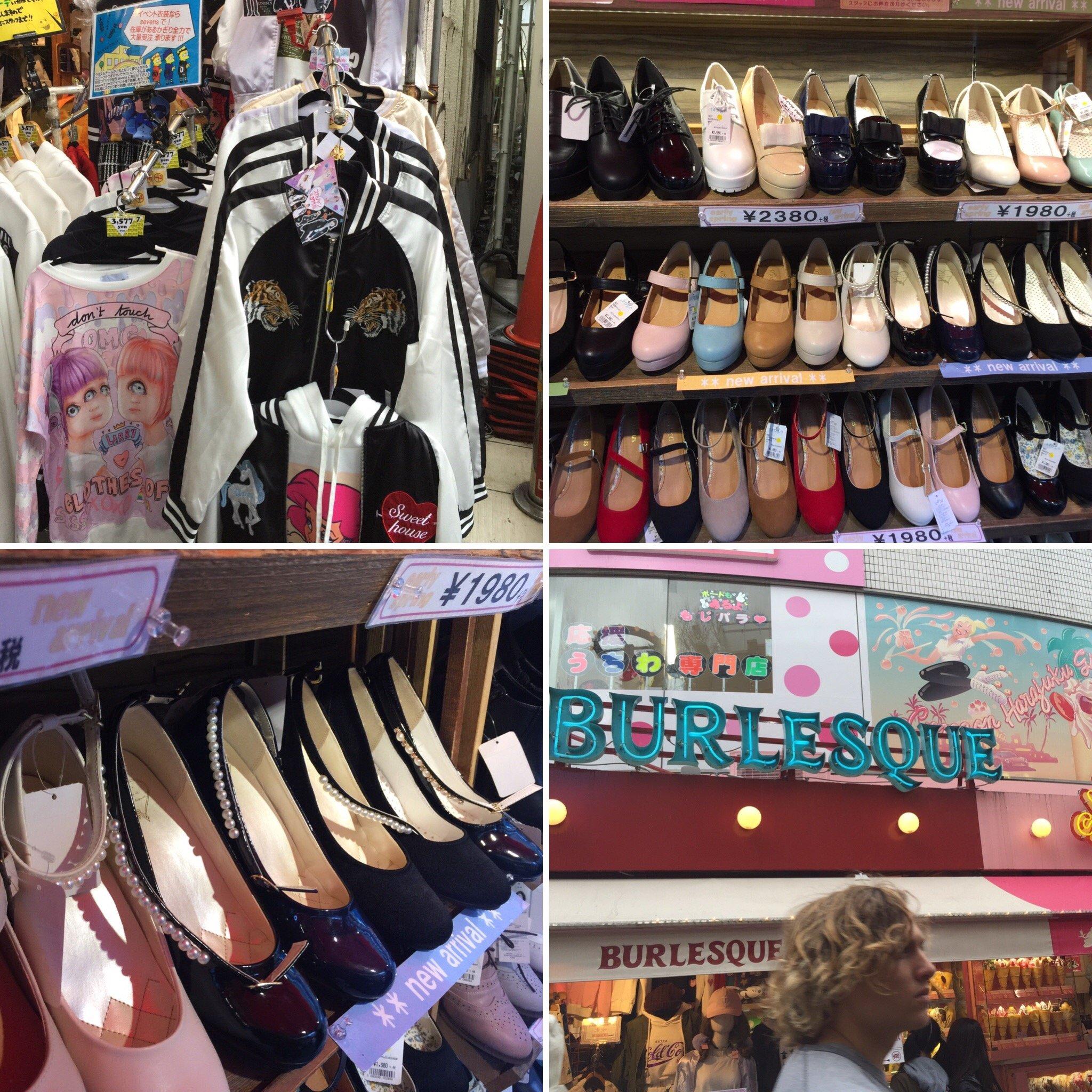 Tokyo Fashion a Takeshita Street
