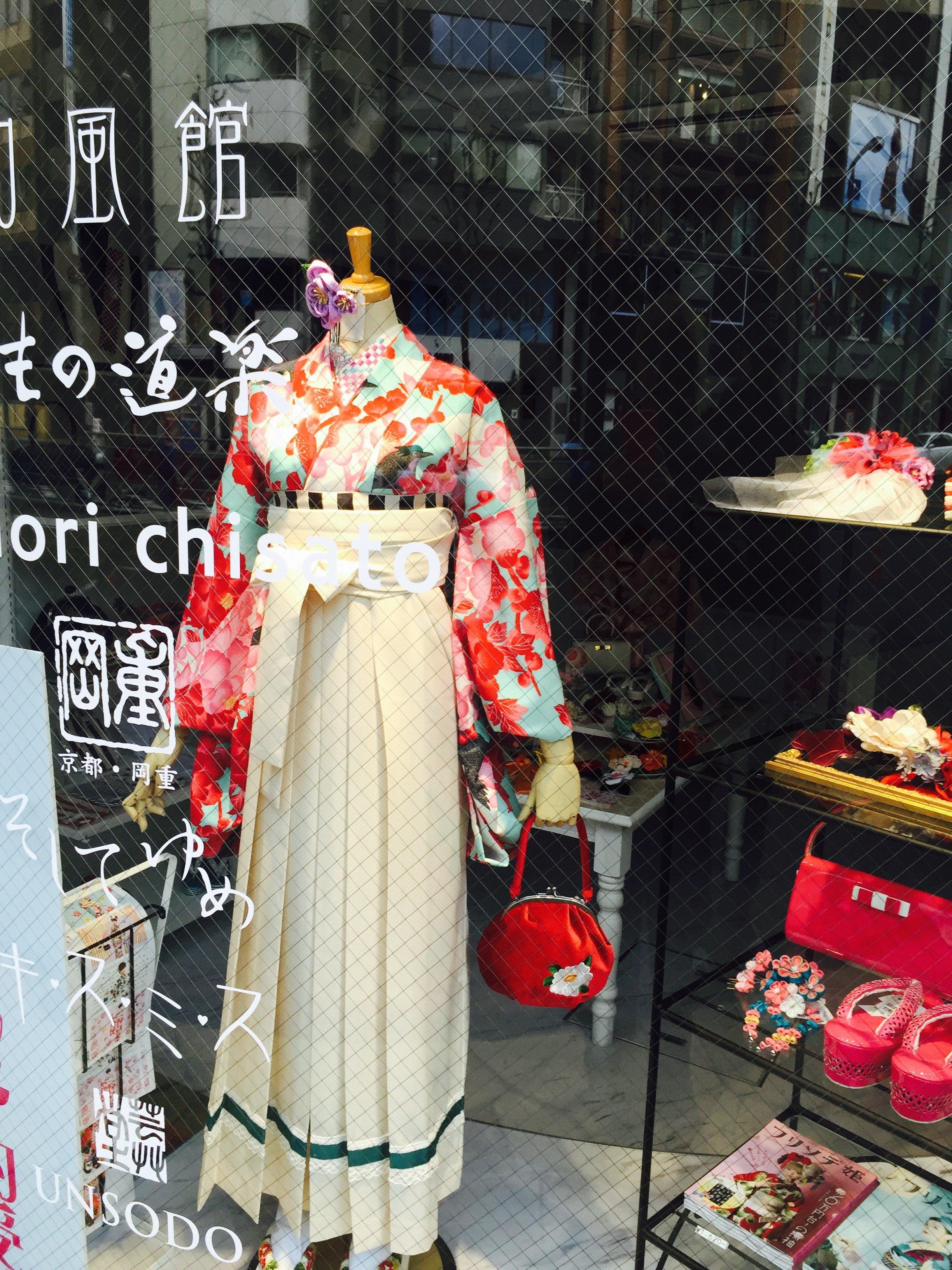 Tokyo Fashion: shopping a Omotesando