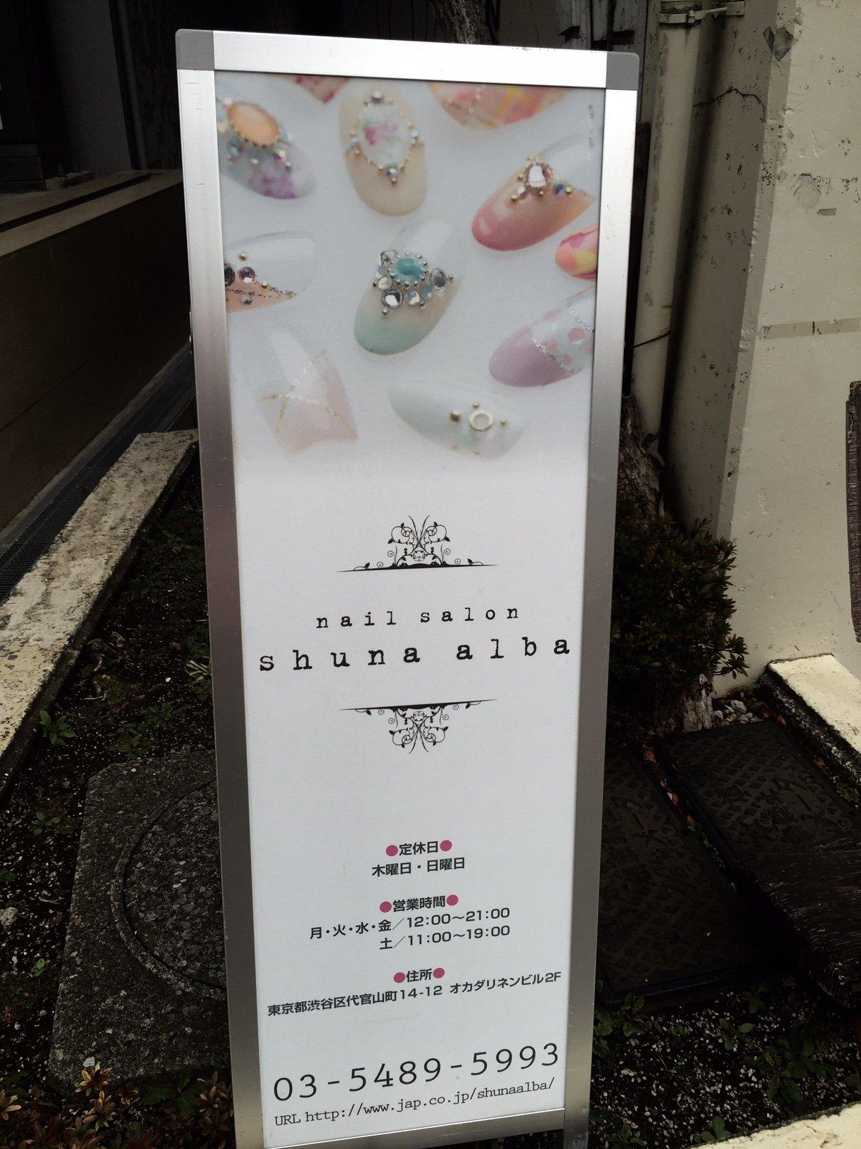 La tradizione della manicure giapponese