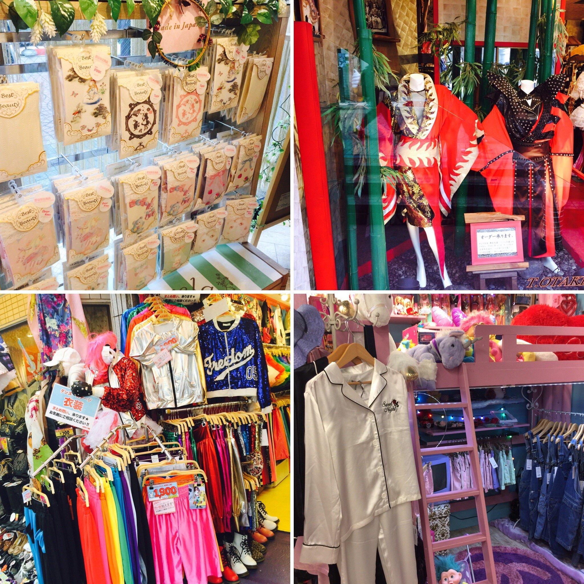 Tokyo Fashion: guida a Takeshita Street