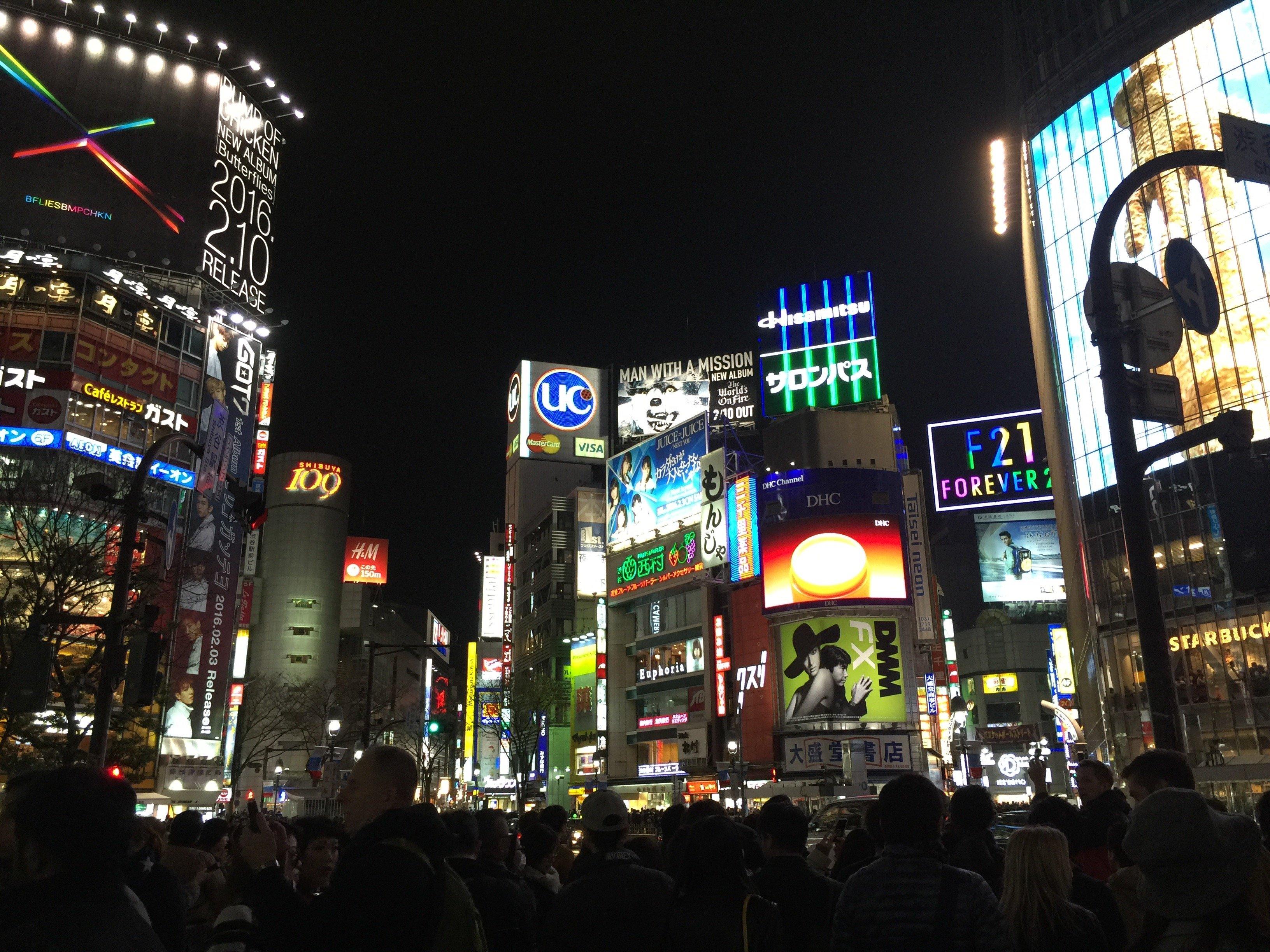 Alla scoperta di Tokyo attraverso la sua moda