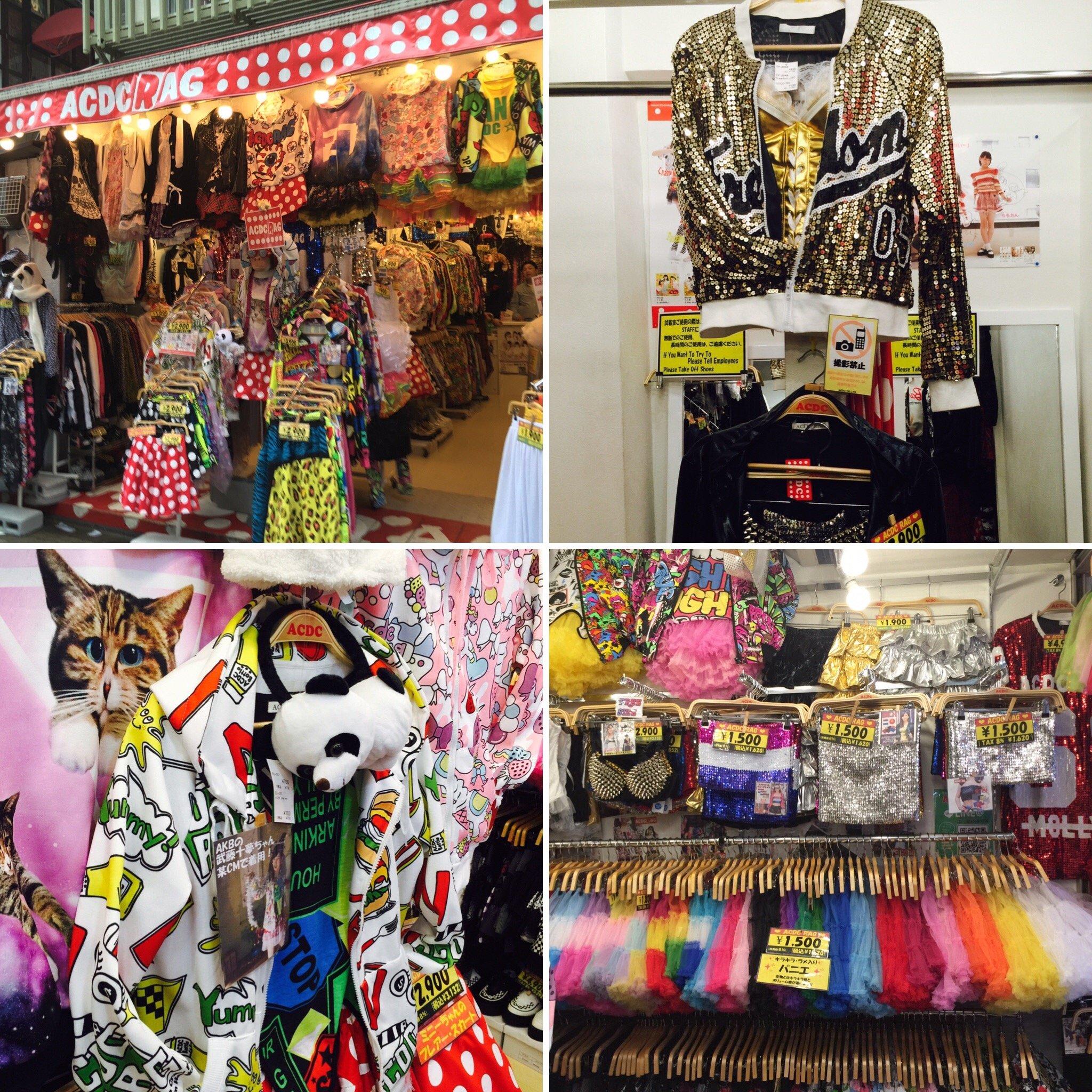 Tokyo Fashion: guida alla città attraverso la moda