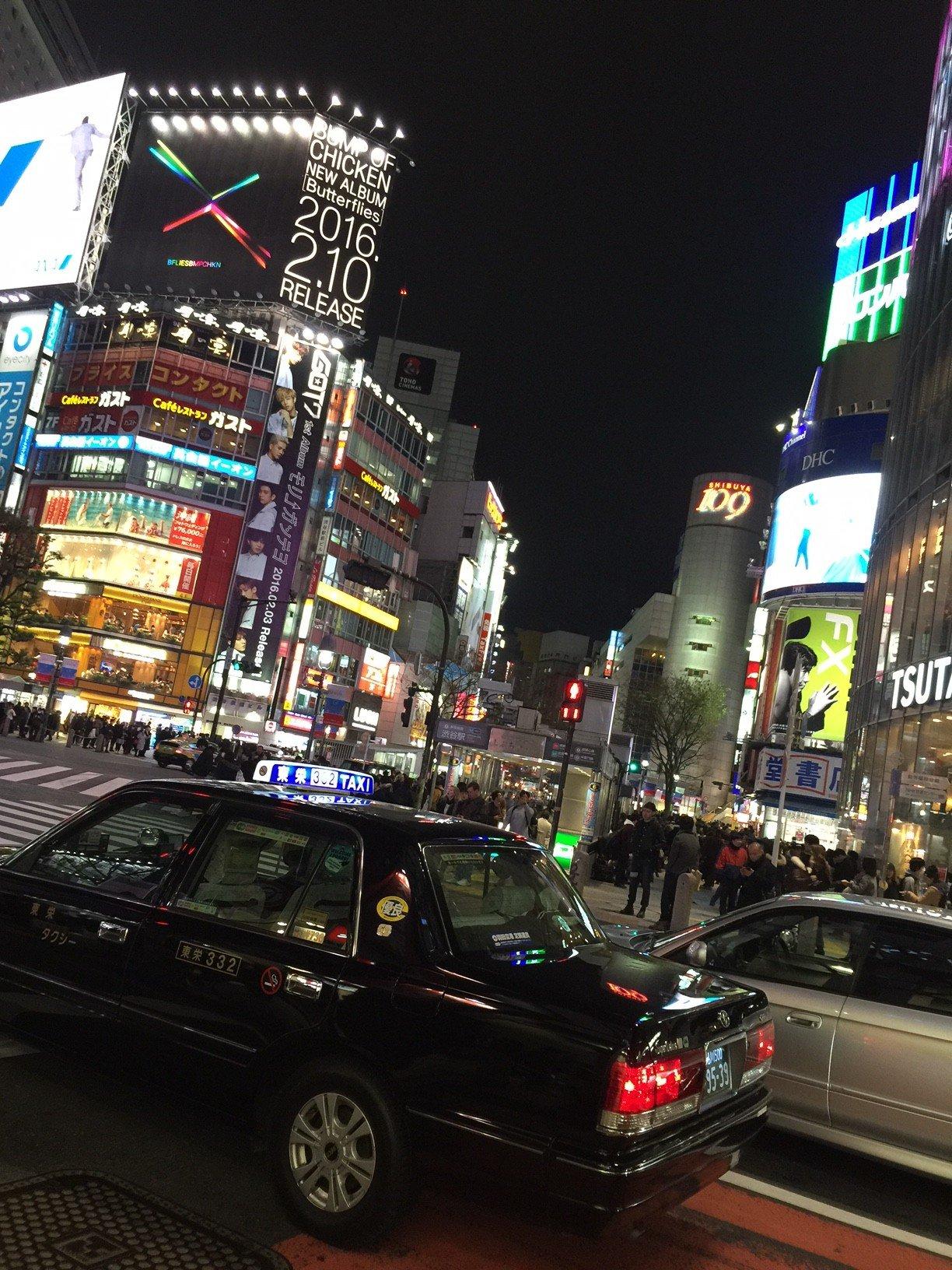 Tokyo e la tradzione della manicure giapponese