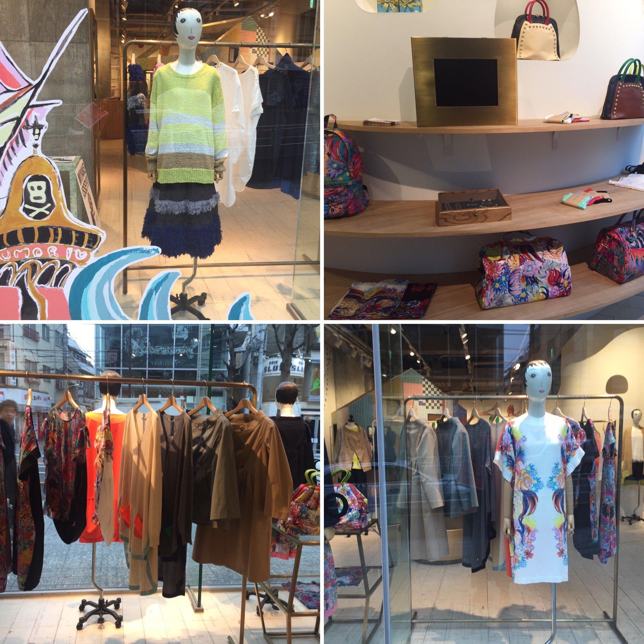 Tokyo fashion: le vie dello shopping