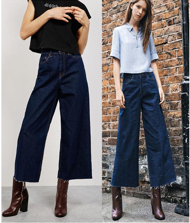 Favorito Jeans 2017: I Modelli più Cool da Indossare e le Tendenze HF99