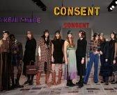 Moda Donna Autunno Inverno 2020-2021: Tendenze Hot